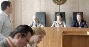Отказ в принятии административного искового заявления.
