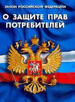 АКТ О ВЫПОЛНЕНИИ РАБОТ (ОКАЗАНИИ УСЛУГ) - Законы России