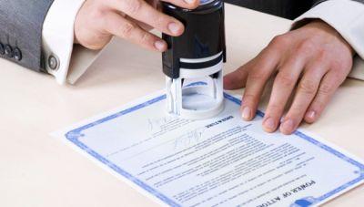 Государственная регистрация сделки с недвижимостью