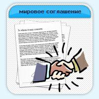 Протокол ооо о назначении директора образец
