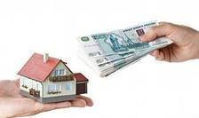 купля продажа недвижимости - фото 6