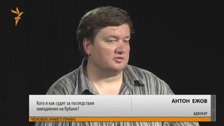 адвокат ежов антон валентинович отзывы