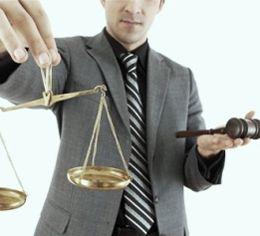 нужна консультация юриста срочно