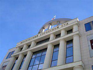Рейтинг городских судов москвы