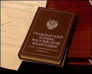 Ст 25 ГК РФ Уникальный случай Практики нет - Форум недвижимости