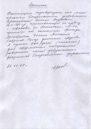 Как вернуть долг без расписки? | Адвокат Анна Амельченко